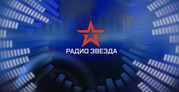 Радио «Звезда» изменило сетку программ для слушателей, находящихся на самоизоляции - Новости радио OnAir.ru
