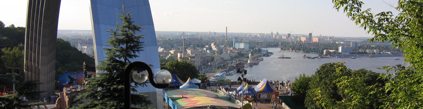 Happy Kyiv