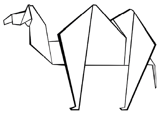 Reliquid camel logo