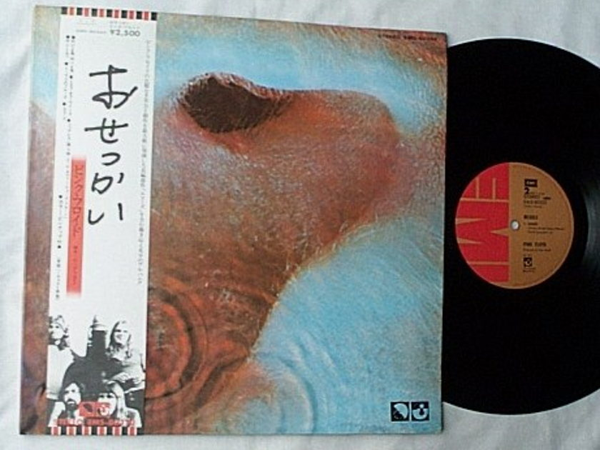 Pink Floyd LP-Meddle-rare Japanese - album-unplayed vinyl