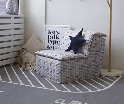 Бескаркасное кресло Gravity Kids