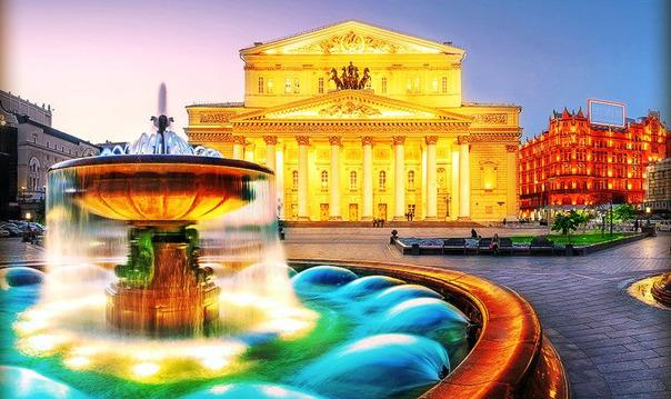«Москва Театральная...»