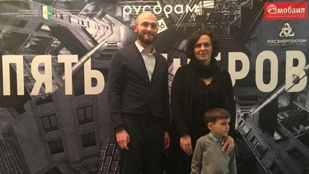 """Эльвира Арсалия посетила спектакль """"Железный дровосек"""""""