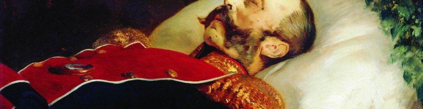Народная воля: Как убивали царя