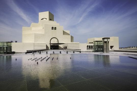 Ber hmte museen ikonen der modernen architektur - Beruhmte architektur ...