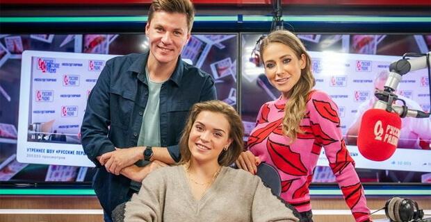 Аделина Сотникова в вечернем шоу «Всё к лучшему!» на «Русском Радио» - Новости радио OnAir.ru