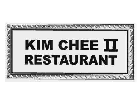 Kim Chee II Restaurant  Gift Certificate