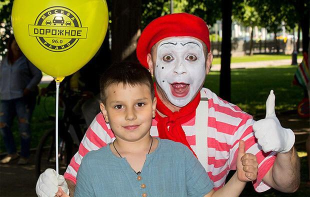 «Дорожное радио» отмечает День защиты детей - Новости радио OnAir.ru