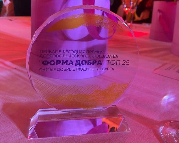 «Авторадио-Санкт-Петербург» признано самым социальным радио Северной столицы - Новости радио OnAir.ru