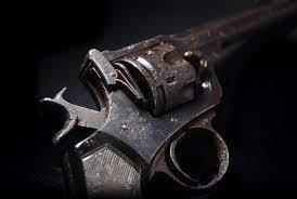 Gun Trigger Guard