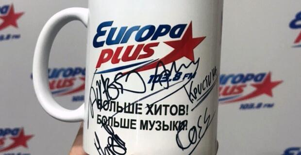 В Красноярске при поддержке «Европы Плюс» прошел концерт Kadebostany - Новости радио OnAir.ru