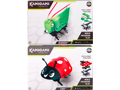 Kamigami Bokken & Lina Robots
