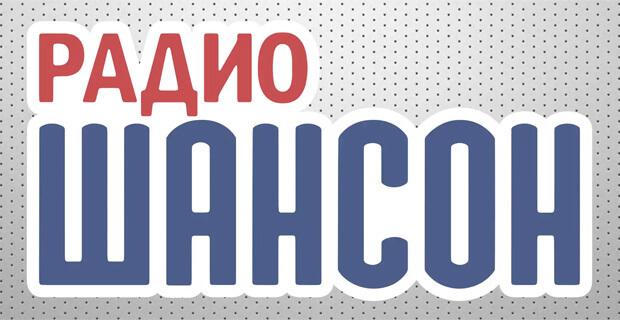 «Радио Шансон Барнаул» представляет: концерт «Шансон. История в песнях» - Новости радио OnAir.ru