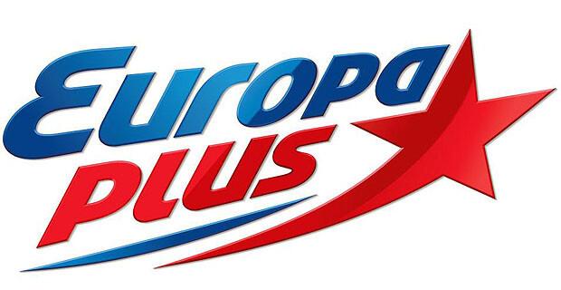 Новый год вместе с «Европой Плюс»  - Новости радио OnAir.ru