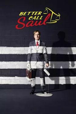 Better Call Saul's BG