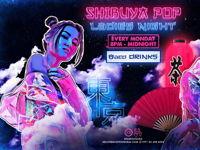 صورة SHIBUYA POP LADIES NIGHT