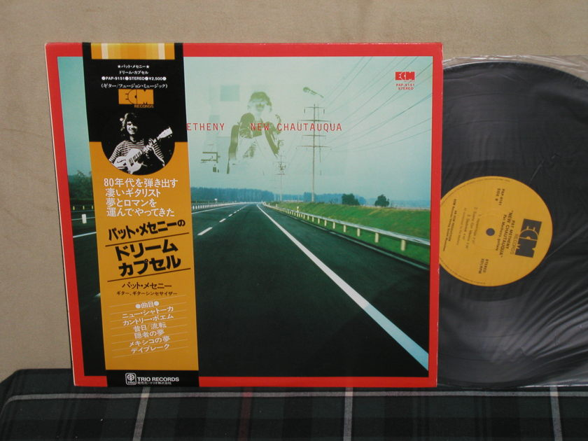 Pat Metheny New Chautauqua - HQ Jpn Import w/obi Stunning Kenwood/Trio pressing