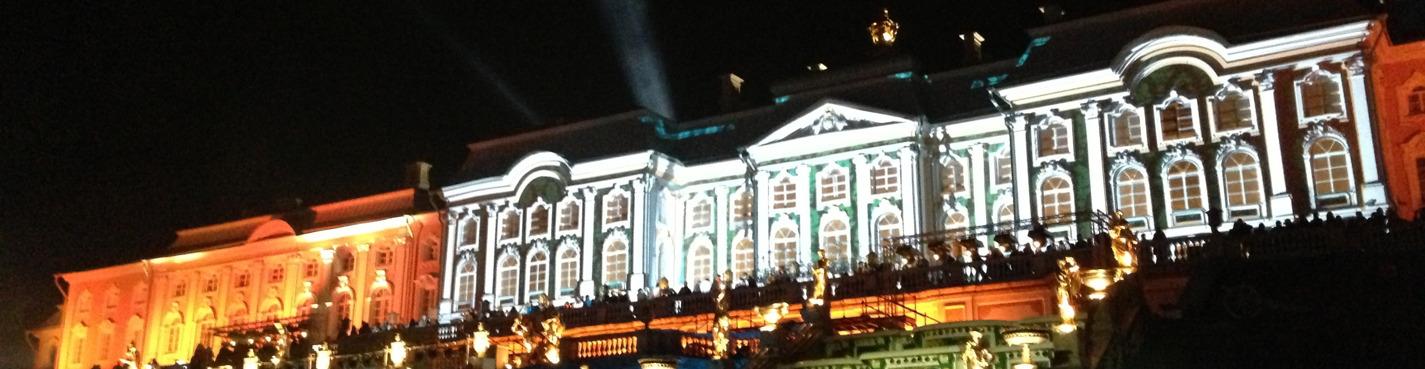 Праздник фонтанов в Петергофе