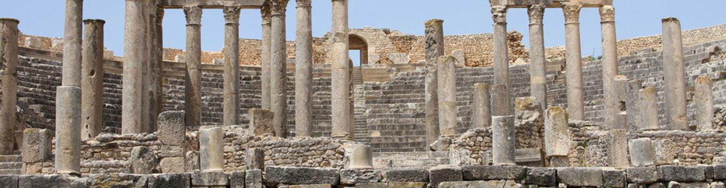 Дугга — великолепие древнеримского города