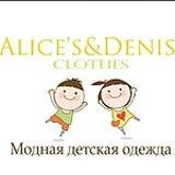 AlicesDenis clothes