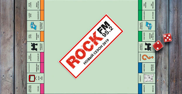 Новый сезон стартовал на ROCK FM 95,2 - Новости радио OnAir.ru