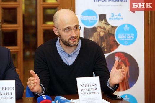 Покажем что умеем: пресс-конференция в Сыктывкаре