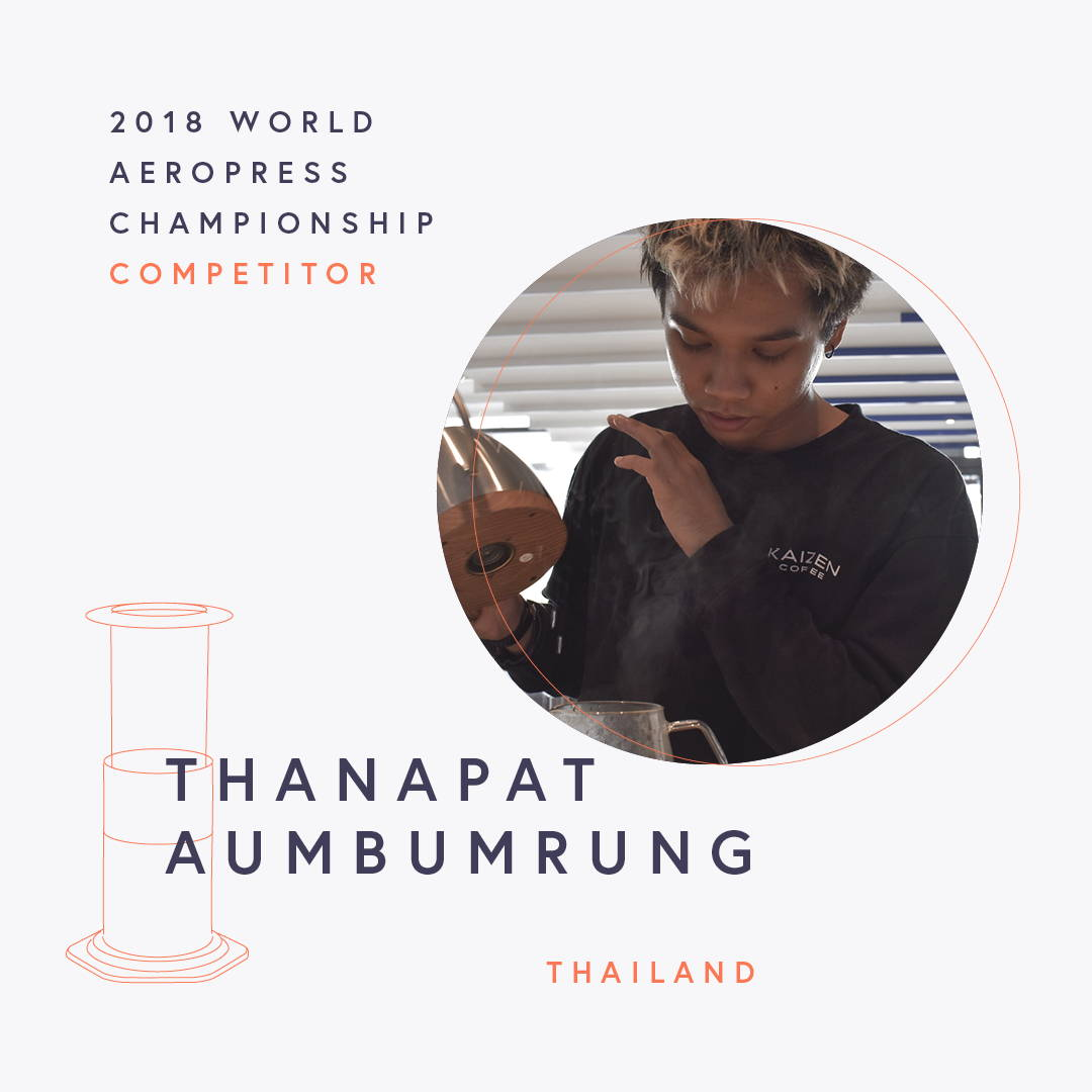 The World AeroPress Championships: Thanapat Aumbumrung