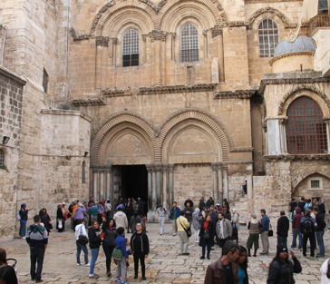 Христианские Святыни Иудеи