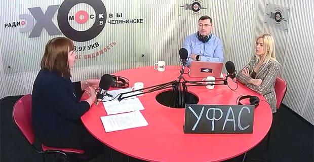 Радиостанция «Челябинское эхо» победила во всероссийском конкурсе ФАС - Новости радио OnAir.ru