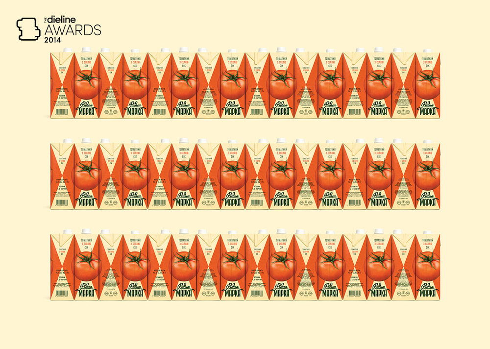 RidnaMarka_pattern.jpg
