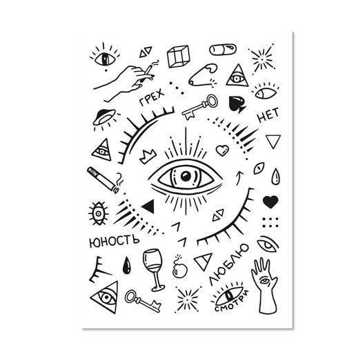 Набор переводных тату Знаки