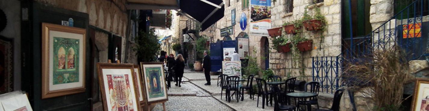 Цфат- город, удерживающий мир от падения (выезд из Мертвого моря)