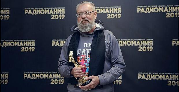 Владимир Марков: «За время работы на радио я прошел почти все профессии» - Новости радио OnAir.ru