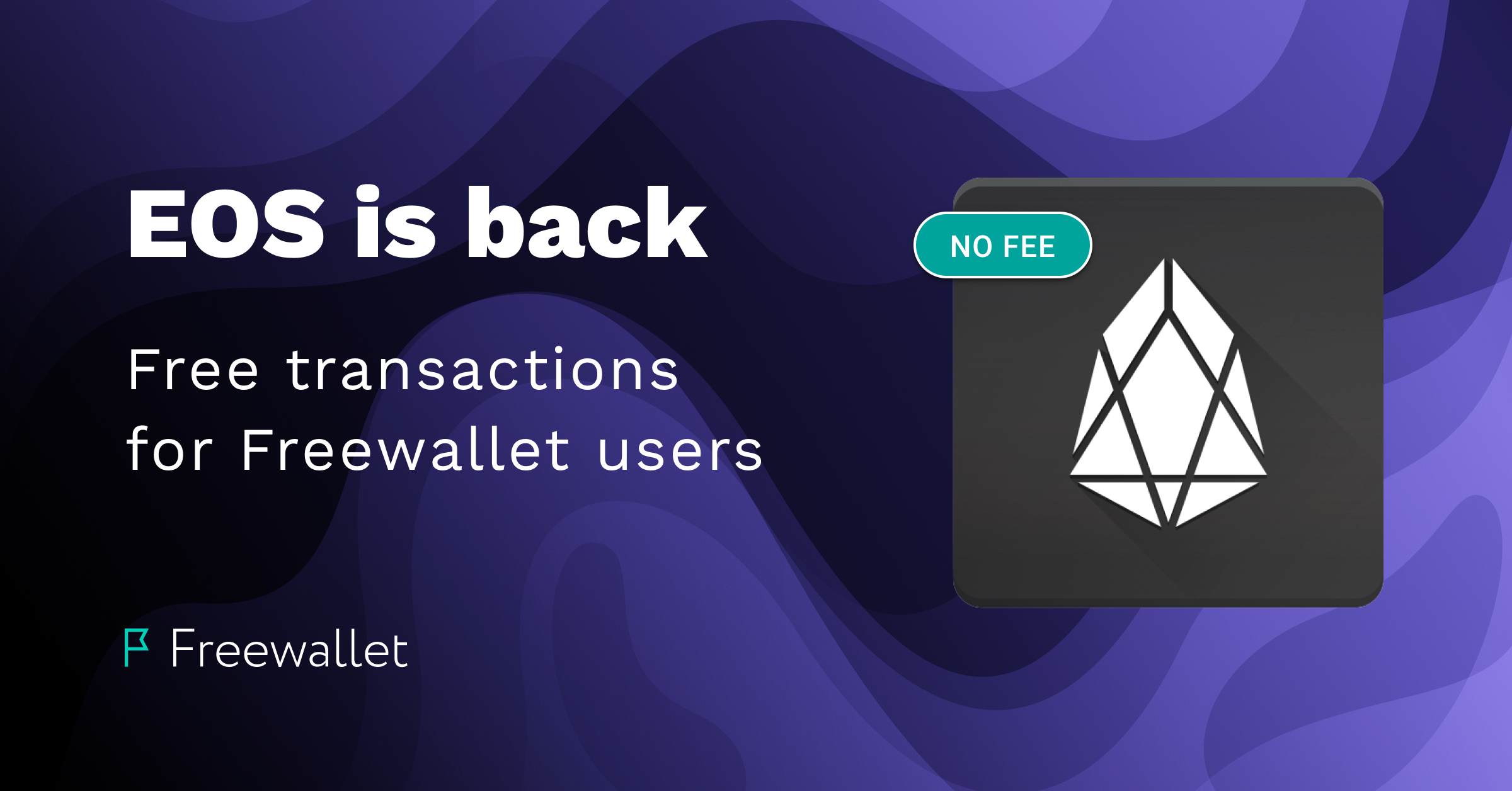free transactions on eos wallet