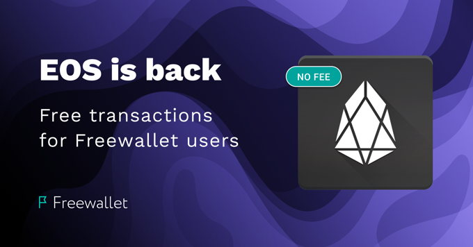 100% free transactions in the new EOS wallet