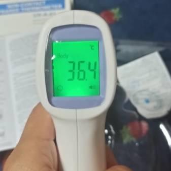 Thermometre Sans Contact, Thermometre Pour Bébés et Adultes, Thermometre Pharmacie