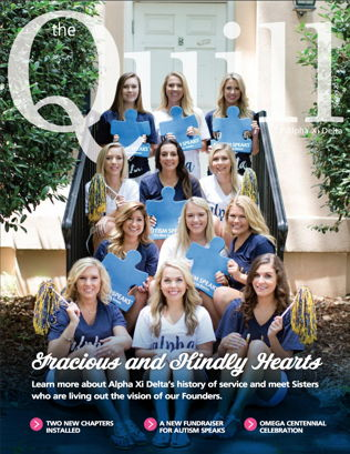 Cover of The Quill of Alpha Xi Delta Spring 2017