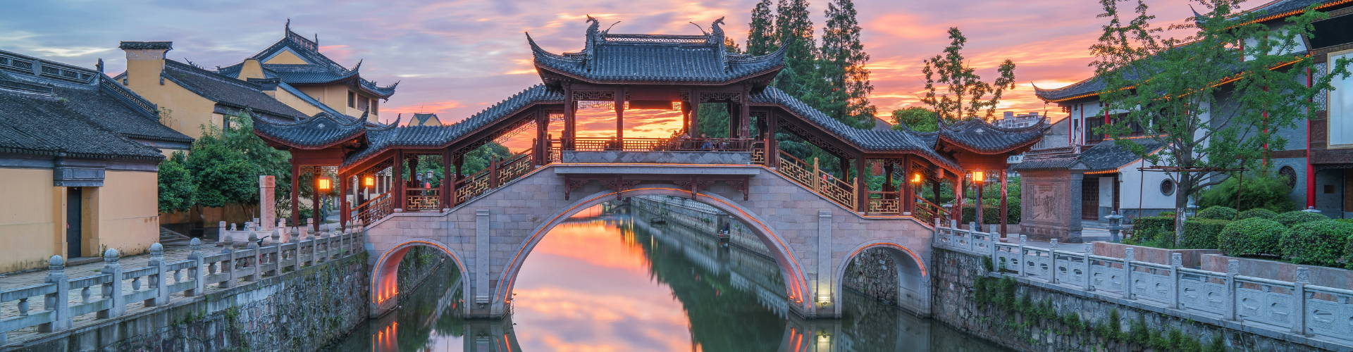 china incense culture