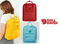 Six Colorful Backpacks from Fjallraven