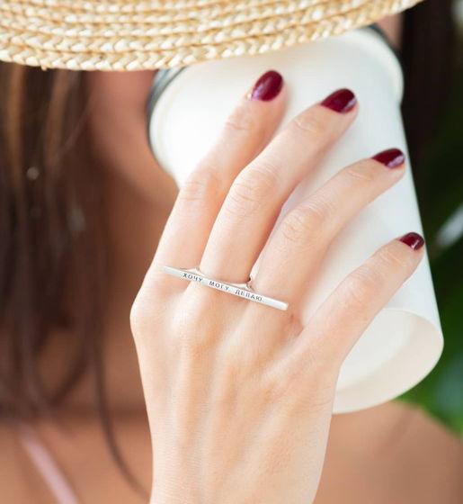"Серебряное кольцо ""Хочу. Могу. Делаю."""