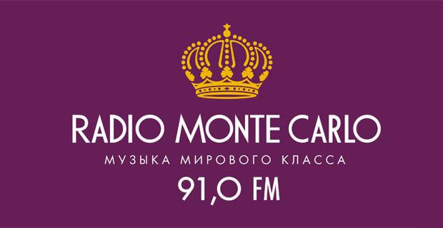 В Самаре началось вещание радио Monte Carlo - Новости радио OnAir.ru