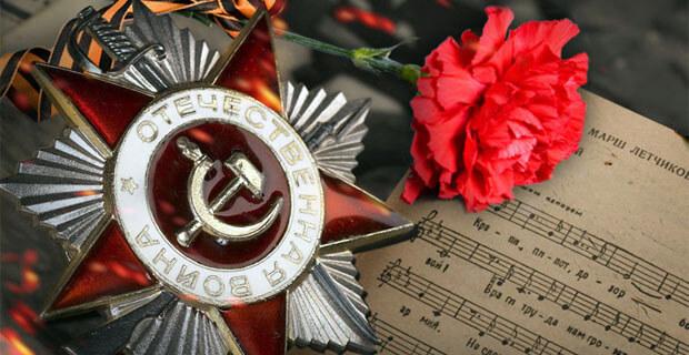 В эфире «Авторадио» прозвучат песни и стихи о войне - Новости радио OnAir.ru