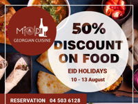صورة 50% DISCOUNT ON FOOD