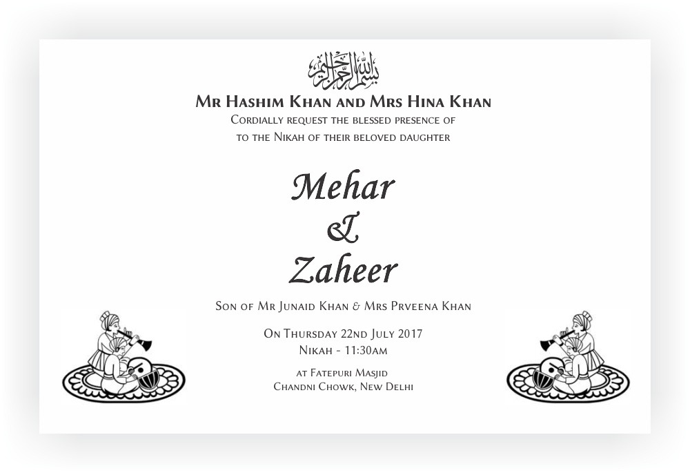 muslim wedding invitation wording paperinvite. Black Bedroom Furniture Sets. Home Design Ideas