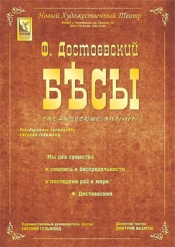 cd0cf4cf-4186-4953-9f8a-7b95a6c76d8d