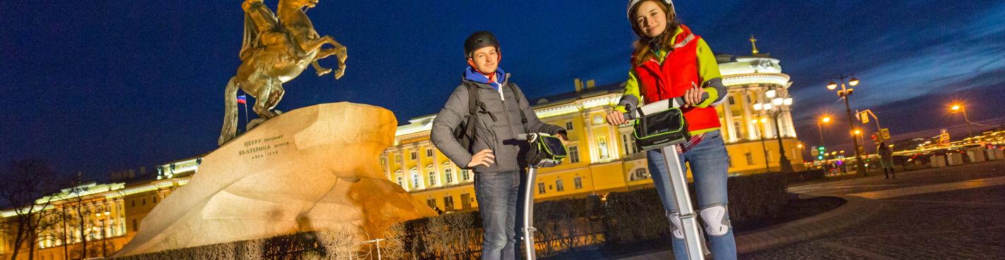 Экскурсия на сегвее по Санкт-Петербургу - Малый маршрут