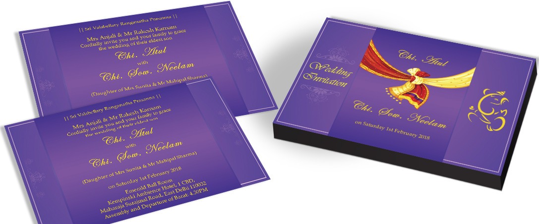 Classic Wedding Invitation for Indian Hindu