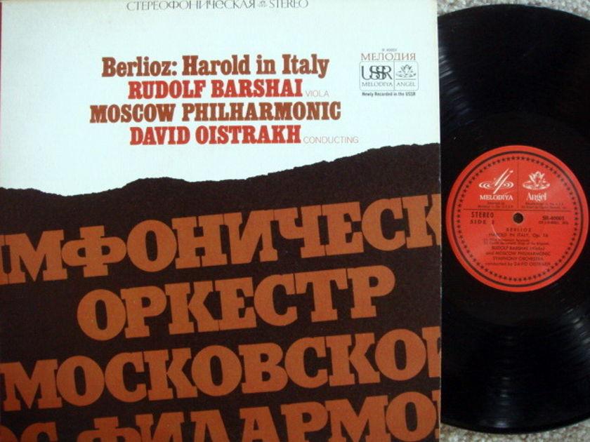EMI Angel Melodiya / OISTRAKH, - Berlioz Harold in Italy,  MINT!