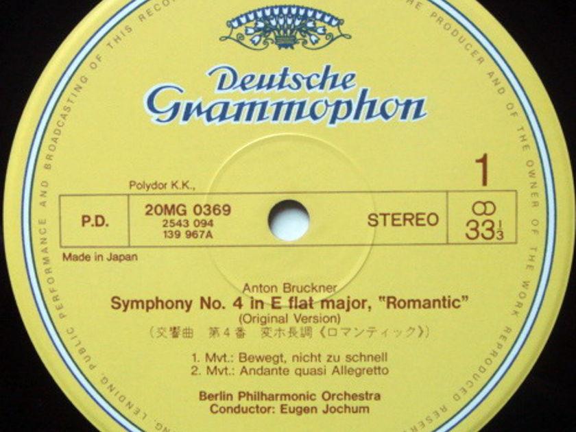 ★Audiophile★ Japan DG /JOCHUM,  - Bruckner Symphony No.4 Romantic, MINT!