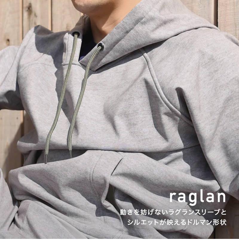 raglan 動きを妨げないラグランスリーブとシルエットが映えるドルマン形状